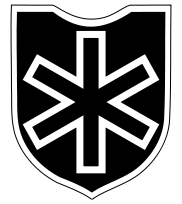6th SS Division Logo.png
